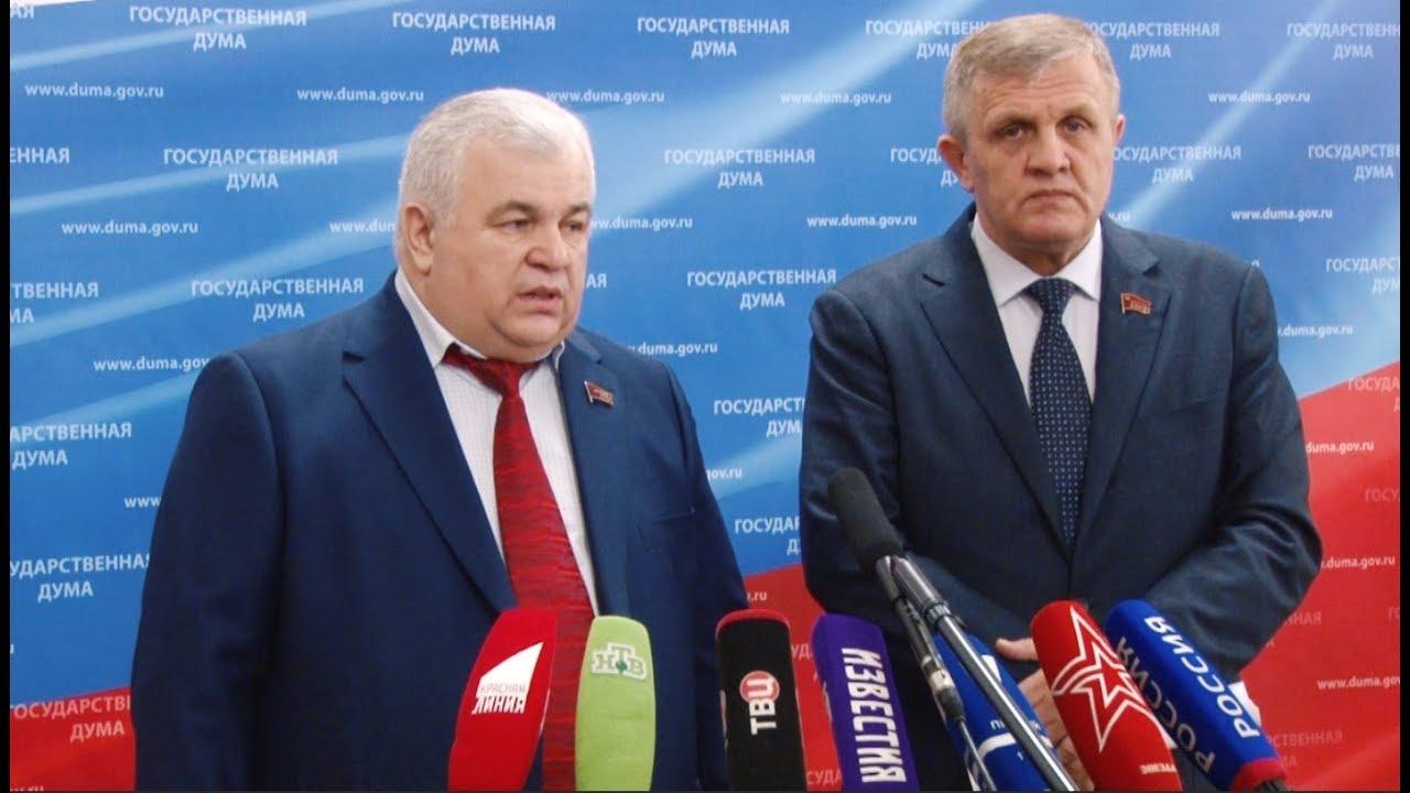 «Экономика, социальная сфера, оффшоры, Донбасс»