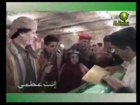 No. 3/12 LIBYA - Gaddafi last state run television broadcasts Sunday August 21, 2011
