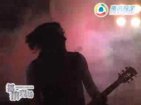 Malice In Wonderland - MAO Club (Beijing 2007)