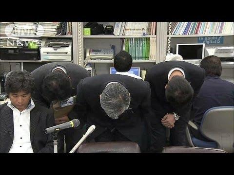 みずほ銀行岡部俊胤副頭取会見ノーカット 1(13/10/04)