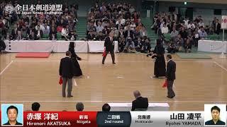 Hironori AKATSUKA -eM Ryohei YAMADA - 66th All Japan KENDO Championship - Second round 46
