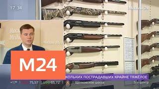Устроивший стрельбу в Керчи студент увлекался стрельбой - Москва 24