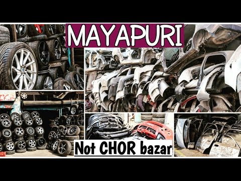 MAYAPURI PART-2 SCARP MARKET ( Not chor bazar ) full explored