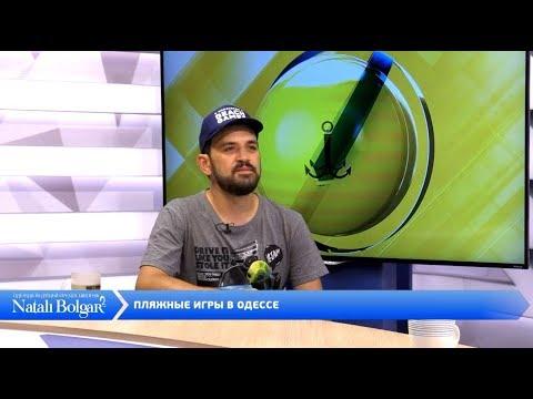 DumskayaTV: День на Думской. Юрий Праздников, 17.08.2018