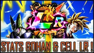 CES ARTWORKS & CES STATS 😍 | LEAKS GOHAN & CELL LR 300M ! | DRAGON BALL Z DOKKAN BATTLE FR