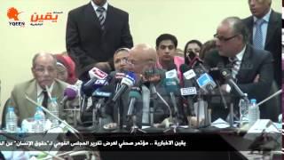 يقين | عبد الغفار شكر : اقترح ايقاف تنفيذ احكام الاعدام لمدة ثلاث سنوات شخصي