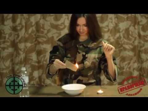 Широкий выбор военной формы и одежды сша в армейском интернет магазине амуниции abrams. Заказывайте экипировку, обмундирование и снаряжение для военных с доставкой по киеву и украине.