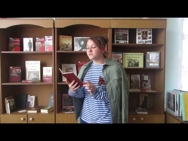 Изображение предпросмотра прочтения – АнгелинаЧерябкина читает произведение «Варварство» М.М.Залилова (Джалилова)