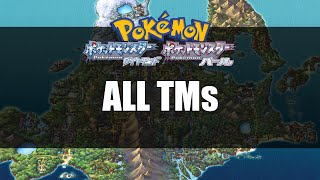 Pokemon Diamond & Pearl Where to get All TMs