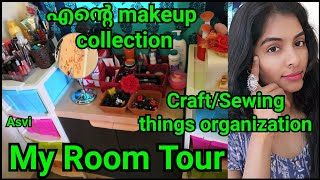 My Room tour|My makeup collection|sewing things organization|craft things organation|Asvi Malayalam