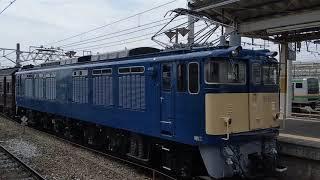EF64 37とEF65 501による旧型客車のPP 2019年4月21日