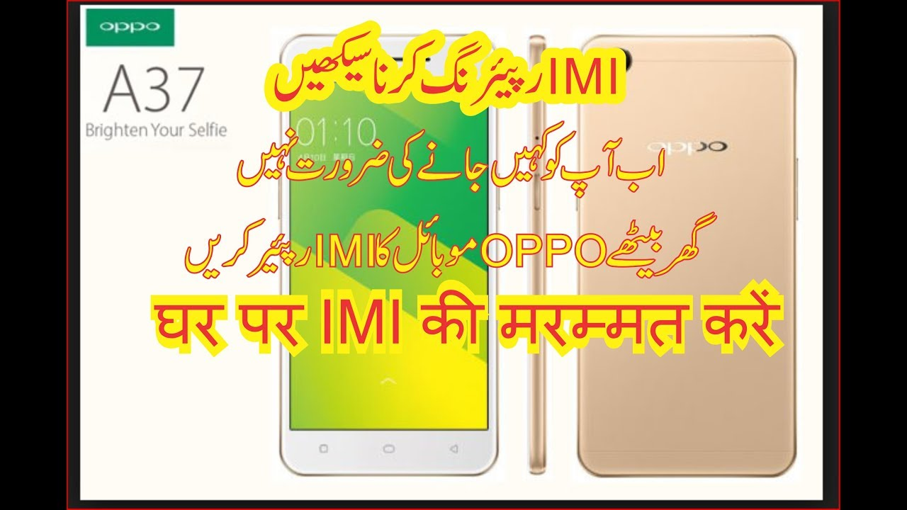 OOPO A37F WORLD FIRST IMEI REPAIR WITH MIRACLE BOX 1000% SOLUTION TESTED BY  ME