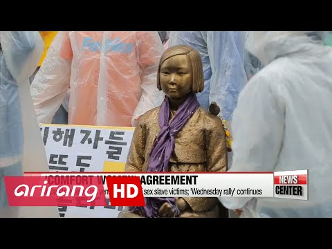 "Implementation process of South Korea-Japan ""Comfort Women"" agreement"