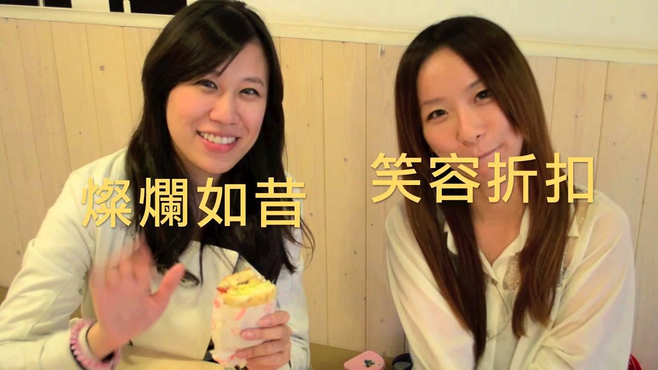 【隱適美Invisalign 數位隱形牙齒矯正 參賽作品16 牙套姐妹花】 - YouTube