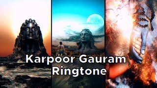 Karpoor gauram mantra.!! best ever ringtone!! #saurabhjasawat