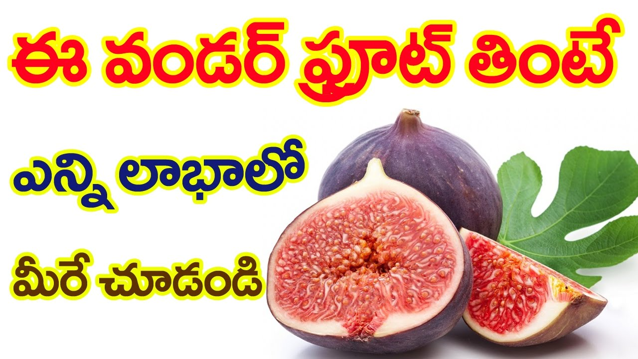 how to eat anjeer fruit