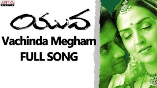 Vachinda Megham Full Song || Yuva Movie ||  Surya, Madhavan, Esha Deol, Trisha