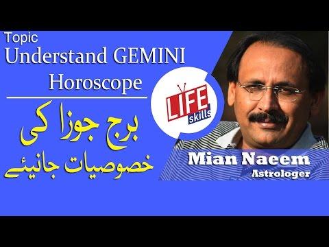 Understand Gemini Horoscope Sign with Mian Naeem   Life Skills TV