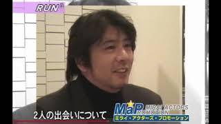 キャスト 渡辺大 山本博子 青田典子 風間トオル 谷和憲 三上晴巳 菊池勇...