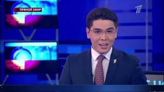 видео Главные новости