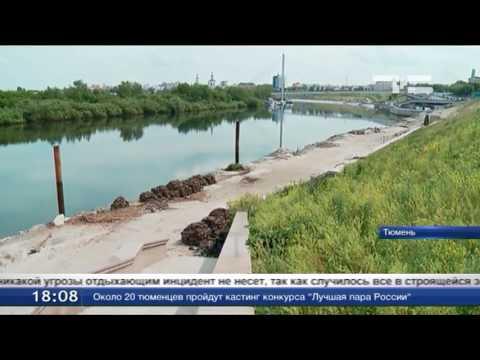 На строящем участке набережной в Тюмени подмыло основание брусчатки