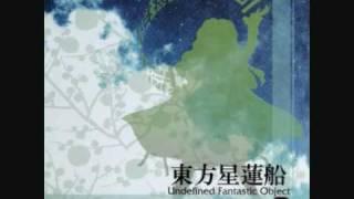 [OST] TH12 Touhou Seirensen ~ Undefined Fantastic Object - 17 - Sora no Kaerimichi ~ Sky Dream