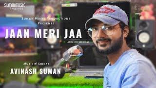 Jaan Meri Ja Rahi Sanam   Acoustic Cover   Lucky   Salman Khan   Adnan Sami   Avinash Suman