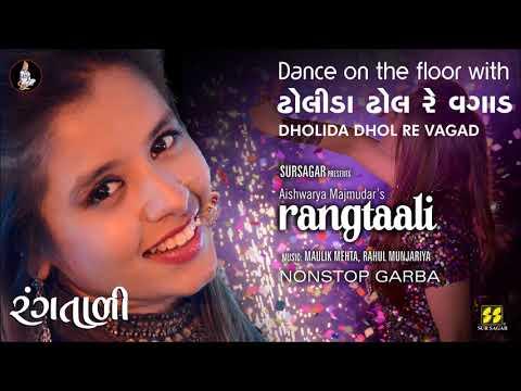 Dholida Dhol Re Vagad | Rangtaali 2017...