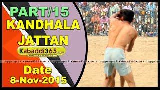 (15) Kandhala Jattan (Hoshiarpur) Kabaddi Tournament 8 Nov 2015