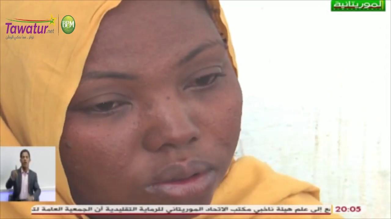 والدة ضحايا حريق دار النعيم زينب بنت بلال تحكي لقناة الموريتانية مأساة وفاة أطفالها حرقا