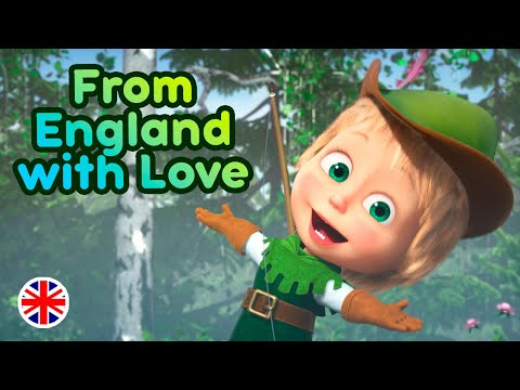 Masha and the Bear 👑💂 From England with Love 💂👑  (Episode 6) 🎵 Masha's Songs 🎬New cartoon