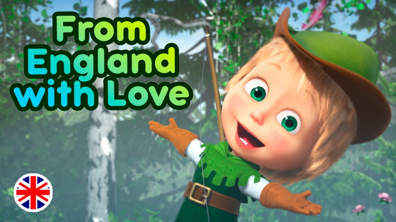 Masha and the Bear ?? From England with Love ??  (Episode 6) ? Masha's Songs ?New cartoon