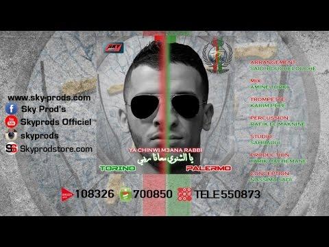 Torino Palermo 2017 - Ya chinwi maana rabbi يا الشنوي معانا ربي [Official Video]