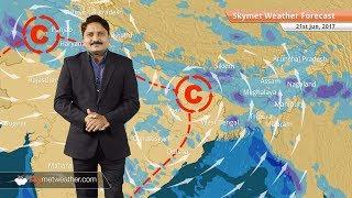[Hindi] 21 जून - मौसम पूर्वानुमान: दिल्ली, उत्तर प्रदेश, पंजाब में बारिश; बिहार में बाढ़ की आशंका