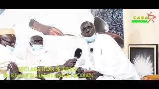 Фото Affaire Ousmane Sonko - Déclaration Du Khalif \