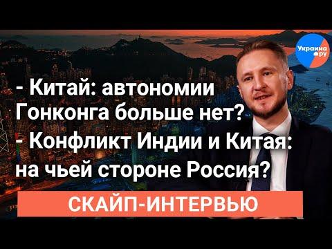 "Николай #Вавилов: ""Китай"