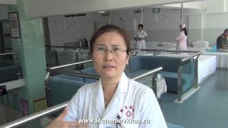 Представление клиники Евроазия(, 2013-11-12T11:12:55.000Z)