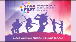 Яркие моменты фестиваля STAR FEST, август 2020, вокал