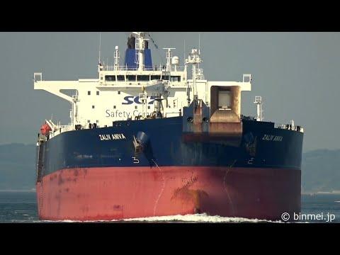 ZALIV ANIVA - Sovcomflot crude oil tanker - 2021