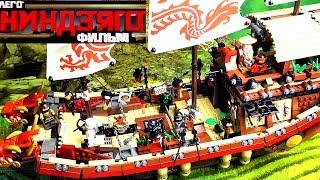 LEGO Ninjago Movie Destiny's Bounty 70618 Корабль Мастера Ву Обзор