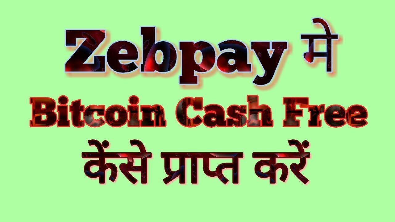 How to get bitcoin cash from zebpay wallet how to get bitcoin cash from zebpay wallet hindiurdu ccuart Gallery