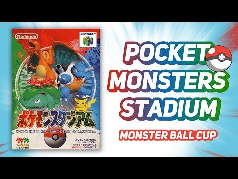 Pocket Monsters Stadium - Monster Ball Cup in 26:37