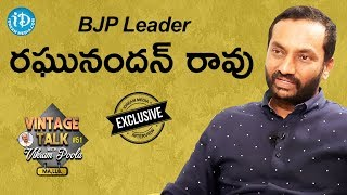 BJP Leader Raghunandan Rao Exclusive Interview || Talking Politics With iDream #214