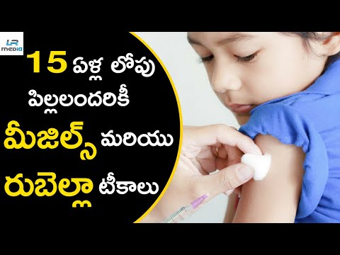 Telangana Govt Takes Measles And Rubella Vaccine Programme For Children Under 15 Years | LR Media