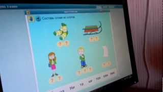 Компьютерные игры в работе логопеда.avi