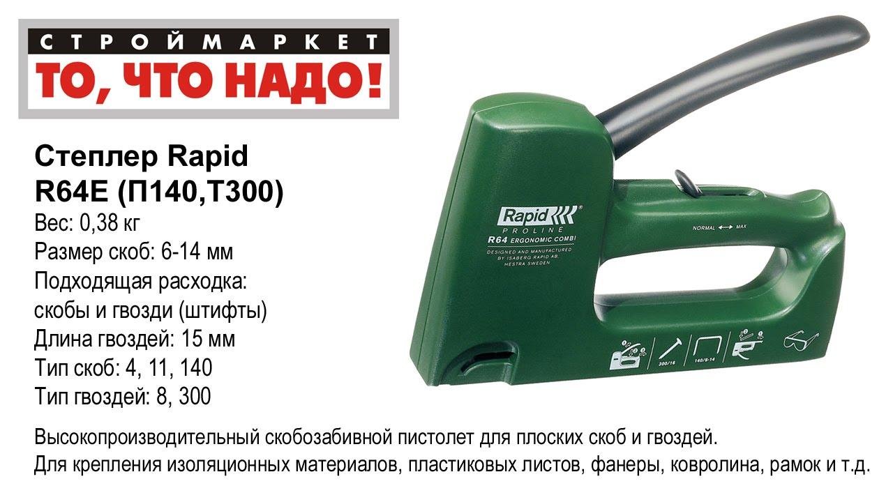 В интернет магазине ашан вы можете купить садовые инструменты по лучшей цене. В нашем каталоге представлен огромный ассортимент садовых инструментов.