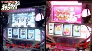 2014年1月30日、endec.TVでは毎週木曜日定例の【木スタ】の放送を行いました。 この番組は、東京都荒川区にあるウインベルイーストよりパチンコやパチスロの新台をご ...
