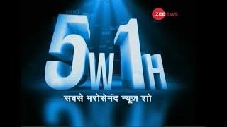 5W1H: Hyderabad rape-murder: All four accused killed in police encounter