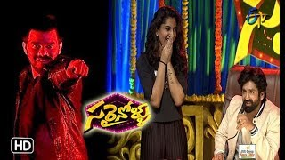 Sudigali Sudheer Magic Performance | Sarrainollu | ETV Dasara Special Event | 18th Oct  2018