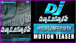 Duvvada Jagannadham First Look | On Feb 18 | DJ Motion Teaser | Allu Arjun | Dil Raju